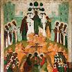 Происхождение честных древ Животворящего Креста Господня. 1510.jpg